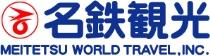 名鉄観光ロゴ